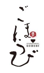 おおたかの森、日本料理「ごほうび」