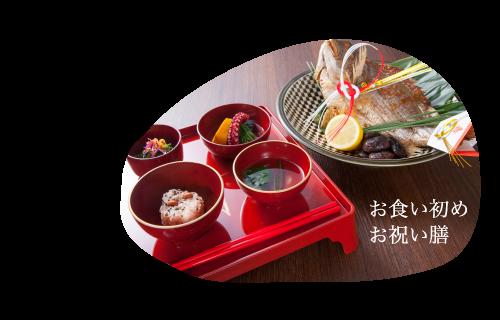menu_okuizime